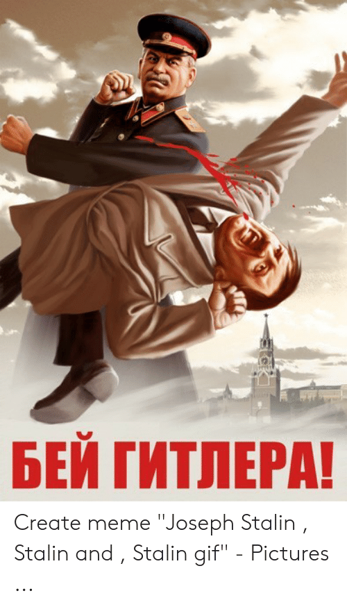 "Stalin Gif: БЕЙ ГИТЛЕРА! Create meme ""Joseph Stalin , Stalin and , Stalin gif"" - Pictures ..."