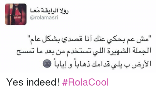 Indeed, Lebanese, and Yes: mirap  Carolamasri  A il Yes indeed! ‪#‎RolaCool‬