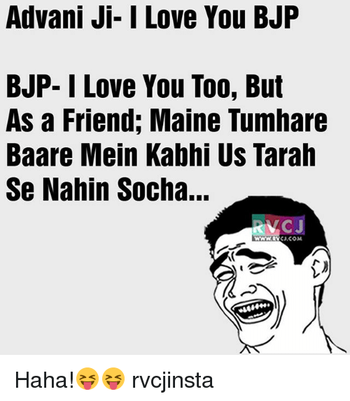 Love, Memes, and I Love You: Advani Ji- I Love You BJP  BJP- I Love You Too, But  As a Friend; Maine Tumhare  Baare Mein Kabhi Us Tarah  Se Nahin Socha...  RVC Haha!😝😝 rvcjinsta