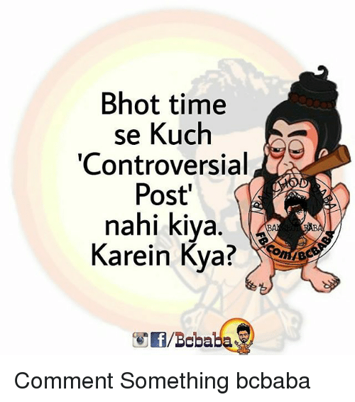Memes, Time, and Controversial: Bhot time  se Kuch  Controversial  Post  nahi kiva.  Karein Kya? Comment Something bcbaba