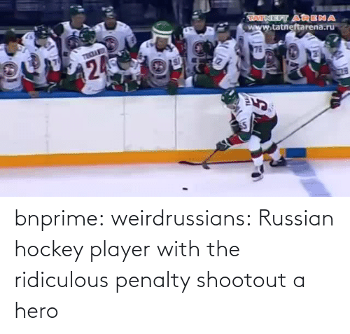 ridiculous: bnprime: weirdrussians:   Russian hockey player with the ridiculous penalty shootout    a hero