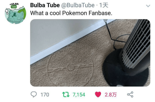 Pokemon, Cool, and Tube: Bulba Tube @BulbaTube 1  SULBA  Tube  What a cool Pokemon Fanbase.  t 7,154  2.8  170