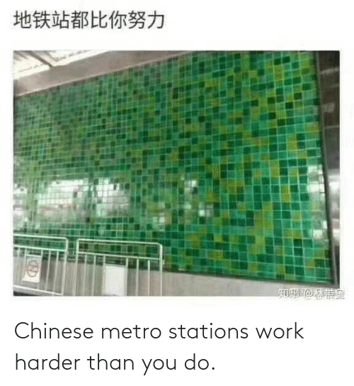 Chinese: Chinese metro stations work harder than you do.