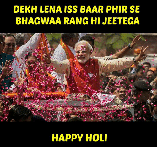 Memes, Happy, and 🤖: DEKH LENA ISS BAAR PHIR SE  BHAGNAA RANG HI JEETECA  HAPPY HOLI