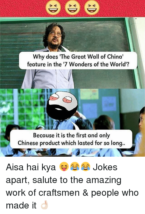 """Why Doe: e e e  Why does """"The Great Wall of China'  feature in the '7 Wonders of the World'?  Because it is the first and only  Chinese product which lasted for so long.. Aisa hai kya 😝😂😂 Jokes apart, salute to the amazing work of craftsmen & people who made it 👌🏻"""
