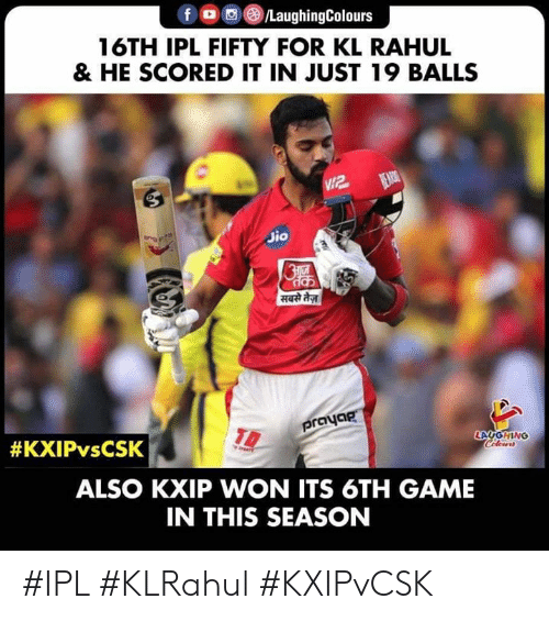 Game, Indianpeoplefacebook, and Ipl: f。,(B)/LaughingColours  16TH IPL FIFTY FOR KL RAHUL  & HE SCORED IT IN JUST 19 BALLS  Jio  proya  AUGHING  ALSO KXIP WON ITS 6TH GAME  IN THIS SEASON #IPL #KLRahul #KXIPvCSK