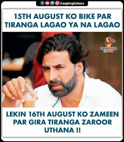 Indianpeoplefacebook, Bike, and August: f  LaughingColours  15TH AUGUST KO BIKE PAR  TIRANGA LAGAO YA NA LAGAO  LAUGHING  Colours  LEKIN 16TH AUGUST KO ZAMEEN  PAR GIRA TIRANGA ZAROOR  UTHANA !!