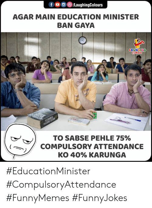 Indianpeoplefacebook, Agar, and Education: f /LaughingColours  AGAR MAIN EDUCATION MINISTER  BAN GAYA  LAYGHING  Celers  ST  MECHICAL  DESGN  TO SABSE PEHLE 75%  COMPULSORY ATTENDANCE  KO 40% KARUNGA #EducationMinister #CompulsoryAttendance #FunnyMemes #FunnyJokes