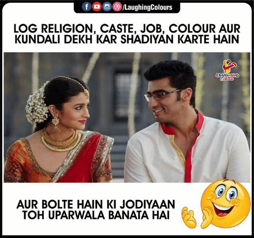 Religion, Indianpeoplefacebook, and Job: f /LaughingColours  LOG RELIGION, CASTE, JOB, COLOUR AUR  KUNDALI DEKH KAR SHADIYAN KARTE HAIN  LAUGHING  Cclorurs  AUR BOLTE HAIN KI JODIYAAN  TOH UPARWALA BANATA HAI