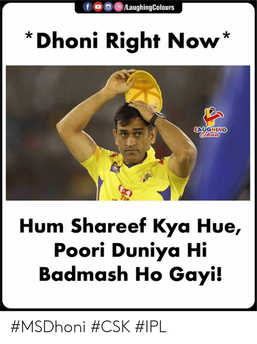 Indianpeoplefacebook, Ipl, and Dhoni: f OLaughingColours  *Dhoni Right Now*  LAUGHING  Hum Shareef Kya Hue,  Poori Duniya Hi  Badmash Ho Gayi! #MSDhoni #CSK #IPL
