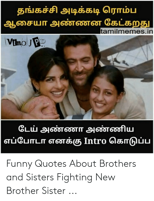 🦅 25+ Best Memes About Quotes About Brothers and Sisters ...