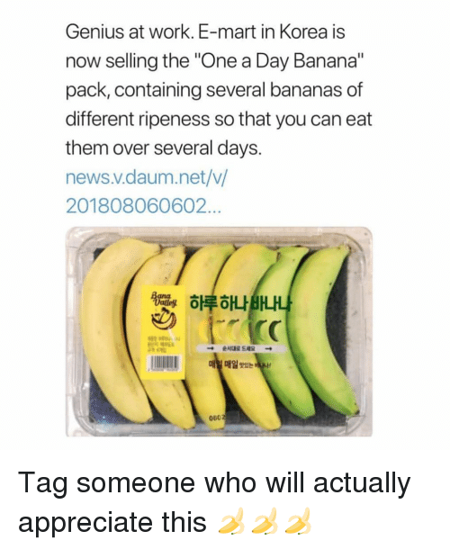 """Memes, News, and Work: Genius at work. E-mart in Korea is  now selling the """"One a Day Banana""""  pack, containing several bananas of  different ripeness so that you can eat  them over several days.  news.v.daum.net/v/  201808060602..  하루하나  매일 맛있는  080 Tag someone who will actually appreciate this 🍌🍌🍌"""