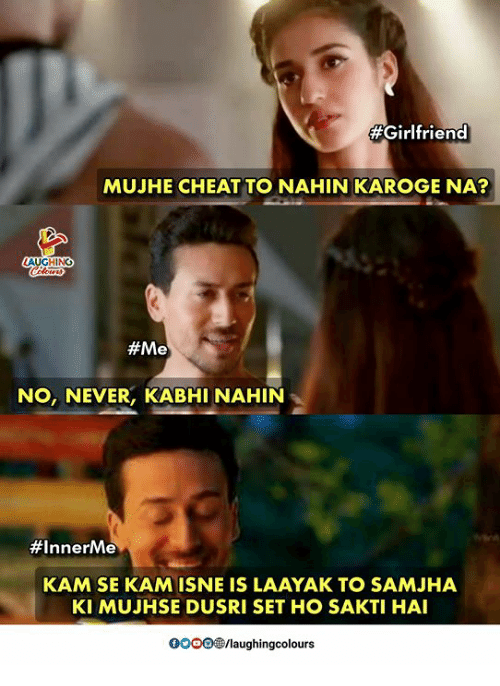 Girl, Never, and Indianpeoplefacebook:  #Girl friend  MUJHE CHEAT TO NAHIN KAROGE NA?  NO, NEVER, KABHI NAHIN  #InnerMe  KAM SE KAM ISNE IS LAAYAK TO SAMJHA  KI MUJHSE DUSRI SET HO SAKTI HAI  0OoO@/laughingcolours
