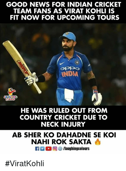 sher: GOOD NEWS FOR INDIAN CRICKET  TEAM FANS AS VIRAT KOHLI IS  FIT NOW FOR UPCOMING TOURS  NDM  AUGHING  HE WAS RULED OUT FROM  COUNTRY CRICKET DUE TO  NECK INJURY  AB SHER KO DAHADNE SE KOI  NAHI ROK SAKTA  R 0回せ) /laughingcolours #ViratKohli
