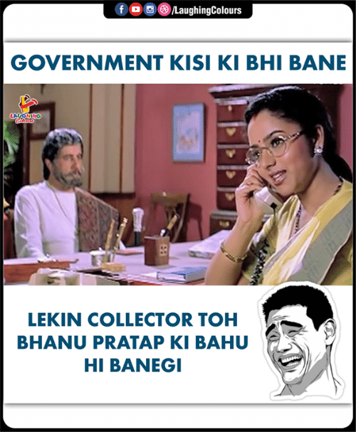 Bane, Government, and Indianpeoplefacebook: GOVERNMENT KISI KI BHI BANE  LA  LEKIN COLLECTOR TOH  BHANU PRATAP KI BAHU  HI BANEG