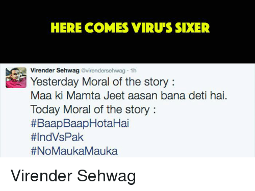 🦅 25+ Best Memes About Maa   Maa Memes