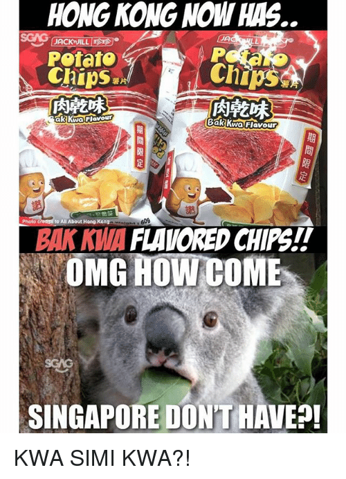 Memes, Omg, and Hong Kong: HONG KONG NOW HAS..  JA  Potato  Chips  ak Kwa Flavour  Bak kwa Flavour  間  限  定  讚  讚  to All About Hong Kon  BAK KWA FLAWORED CHIPS!!  OMG HOW COME  SINGAPORE DON'T HAVEP! KWA SIMI KWA?!