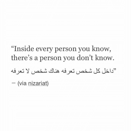 """Via, You, and Inside: """"Inside every person you know,  there's a person you don't know.  كل داخل""""شخص تعرفه هناك شخص لا تعرفه  -(via nizariat)"""