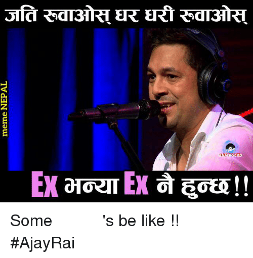 Erti: JfaでOT3TRi ER Ertǐで dT3R  夼汽  OGGED  EX aTOUT Exa !!  TVd2N au_aur Some दुखी आत्मा's be like !!  #AjayRai