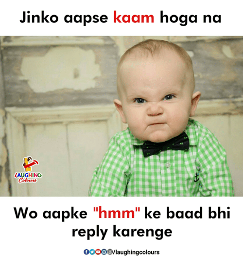 "Gooo, Indianpeoplefacebook, and Hmm: Jinko aapse kaam hoga no  LAUGHING  Wo aapke ""hmm"" ke baad bhi  reply karenge  GOOO/laughingcolours"