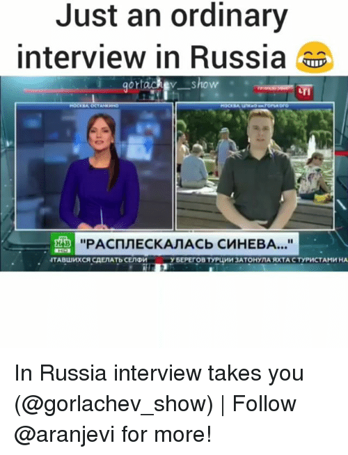 Memes, Russia, and 🤖: Just an ordinary  interview in Russia  orfacheV show  ri In Russia interview takes you (@gorlachev_show) | Follow @aranjevi for more!