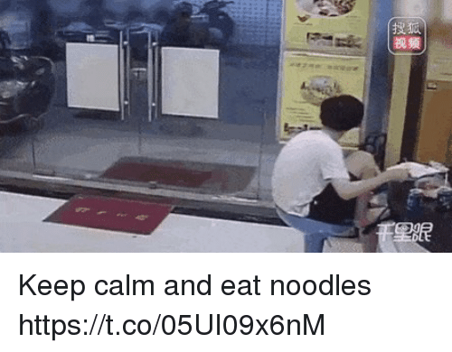Keep Calm, Eat, and Calm: Keep calm and eat noodles https://t.co/05UI09x6nM