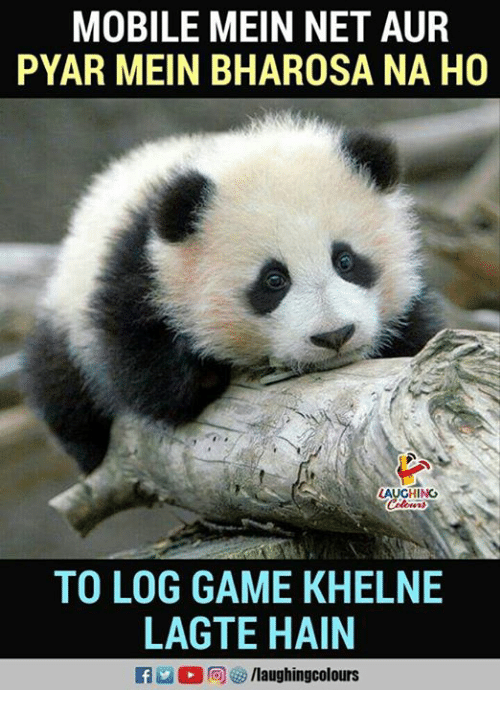Game, Mobile, and Indianpeoplefacebook: MOBILE MEIN NET AUR  PYAR MEIN BHAROSA NA HO  AUGHING  TO LOG GAME KHELNE  LAGTE HAIN  fg/laughingcolours