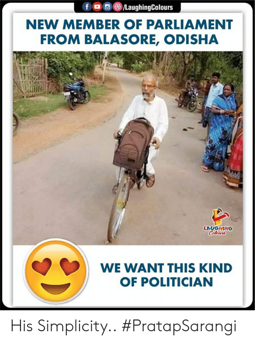 politician: NEW MEMBER OF PARLIAMENT  FROM BALASORE, ODISHA  LAUGHING  WE WANT THIS KIND  OF POLITICIAN His Simplicity..  #PratapSarangi