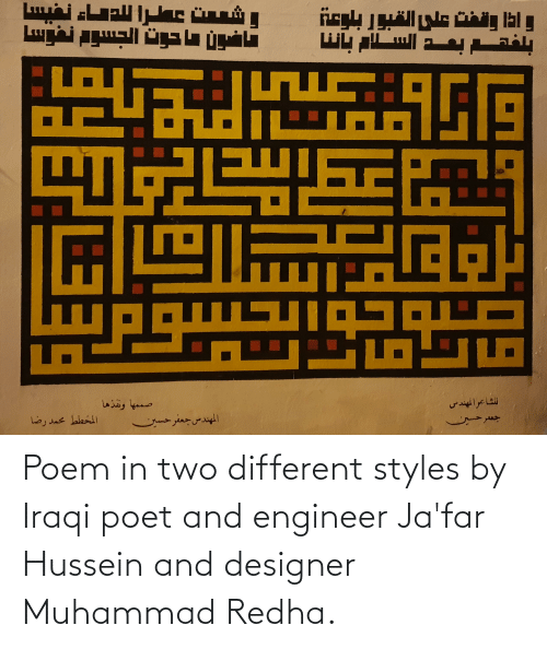Iraqi: Poem in two different styles by Iraqi poet and engineer Ja'far Hussein and designer Muhammad Redha.