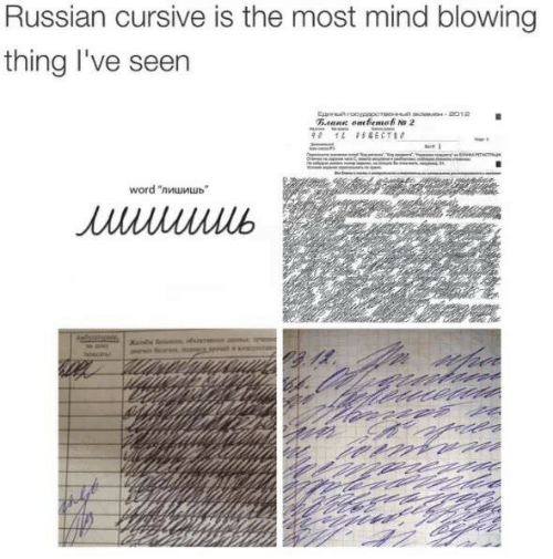 "Word, Russian, and Mind: Russian cursive is the most mind blowing  thing I've seen  Ea rocyppeTe  Dan obenmok No 2  1 4ECTBO  2012  word ""лишишь""  ииишь"