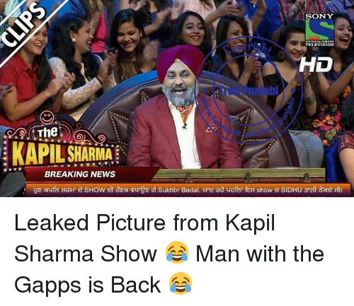 sae: SONY  TELEVISION  HD  The  KAPIL SHARMA  BREAKING NEWS  ga aufs Hamre sHow et daa Eurga an Sukhbr Badal, are ad uafst feH show u SIDHU Erst Sae Leaked Picture from Kapil Sharma Show 😂 Man with the Gapps is Back 😂