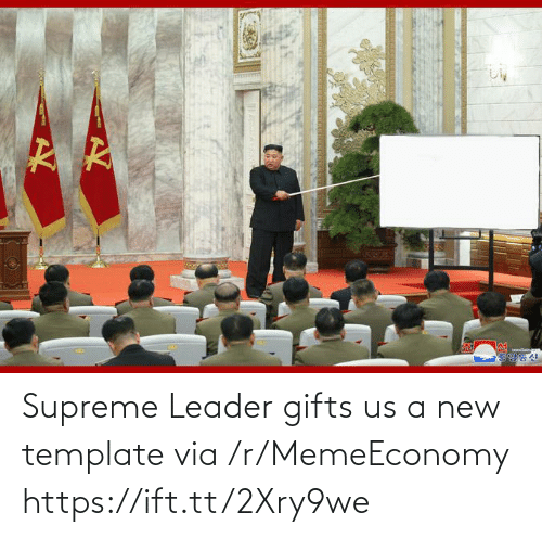 Supreme: Supreme Leader gifts us a new template via /r/MemeEconomy https://ift.tt/2Xry9we