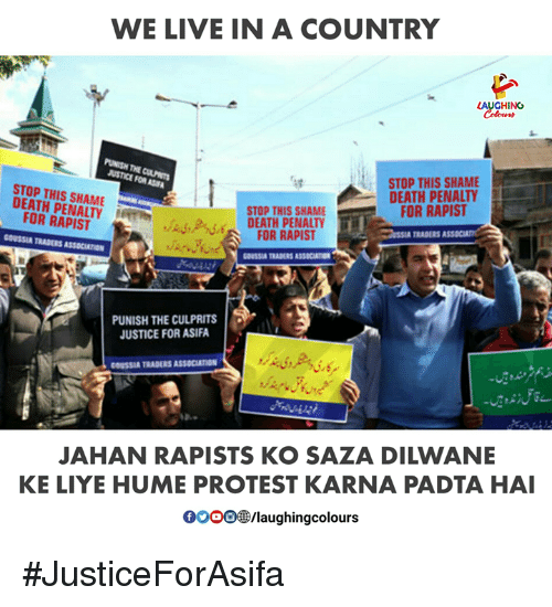 karna: WE LIVE IN A COUNTRY  AUGHING  STOP THIS SHAME  DEATH PENALTY  FOR RAPIST  COUSSIA TRADERS ASSOCIATION  STOP THIS SHAME  DEATH PENALTY  FOR RAPIST  STOP THIS SHAME  DEATH PENALTY  FOR RAPIST  TRADERS ASSDCIATI  OUSSIA TRADERS ASSSCIATION  PUNISH THE CULPRITS  JUSTICE FOR ASIFA  COUSSIA TRADERS ASSOCIATION  JAHAN RAPISTS KO SAZA DILWANE  KE LIYE HUME PROTEST KARNA PADTA HAI  GOOO/laughingcolours #JusticeForAsifa