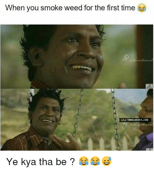 When You Smoke Weed For The First Time: When you smoke weed for the first time  via TRHILMEHES.COH Ye kya tha be ? 😂😂😅