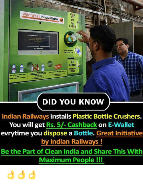Memes, India, and Wild: Wild West Innovations  Put  Bottle  Neck pis way  Get  Coupon  DID YOU KNOW  Indian Railways installs Plastic Bottle Crushers.  You will get Rs. 5/- Cashback on E-Wallet  evrvtime you dispose a Bottle. Great Initiative  by Indian Railways!  Be the Part of Clean India and Share This With  Maximum People !!! 👌👌👌