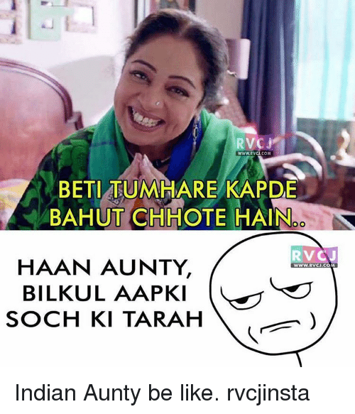 Image result for aunty ji meme